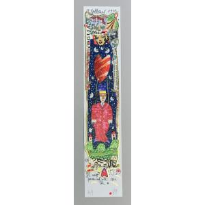 Stecca in legno lunghezza 20cm n°5 - Made in Italy